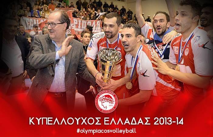 ΟΛΥΜΠΙΑΚΟΣ ΠΕΤΟΣΦΑΙΡΙΣΗ -(OSFP) OLYMPIAKOS BASKET  CHAMPION OF GREECE 2013-14