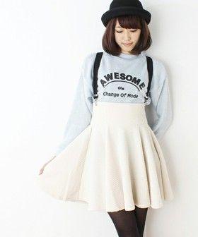 サスペンダー付きのボリュームスカート♡ ハイウエストスカート・パンツ スタイル ファッション コーデ♪