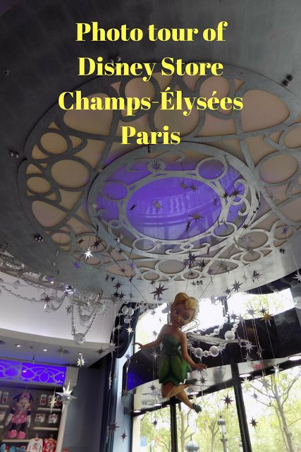 Photo Tour of the Paris Disney Store on the Champs-Elysee - added pixie dust