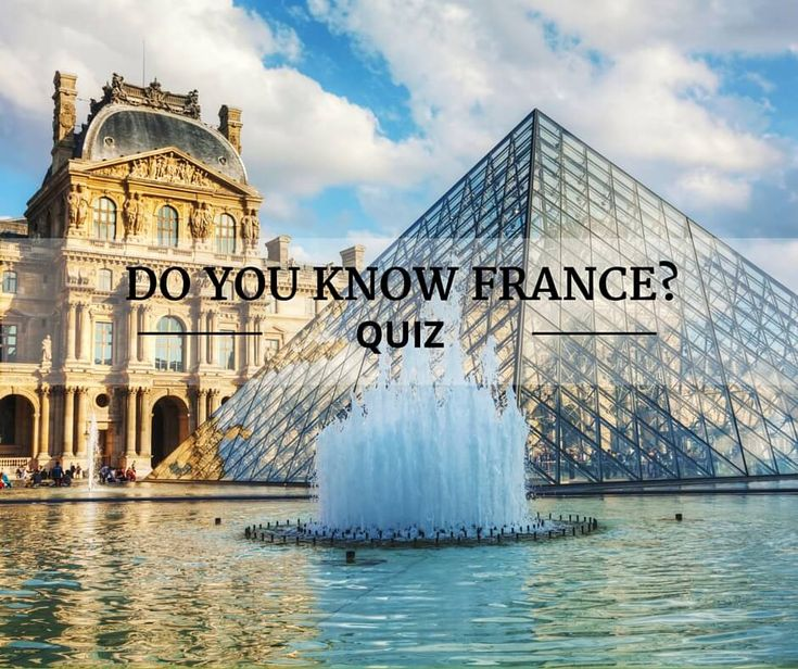 Want quiz questions about France, its history, culture, and people? Take our Do You Know France quiz and see if you merit the title of Francophile Master!