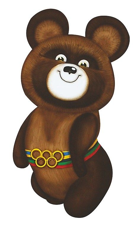 Misha (little bear) is a mascot of the 1980 Summer Olympics in Moscow, #Russia.