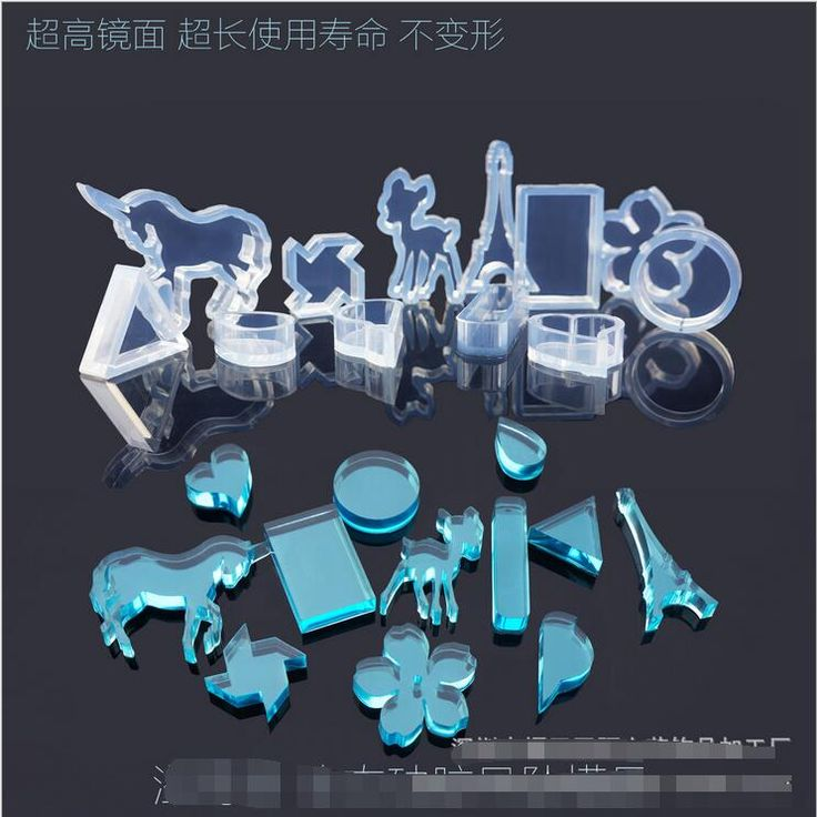 Animals Tower Silicone Mould DIY Resin Necklace Craft Jewellery Making Mold resin molds for jewelry
