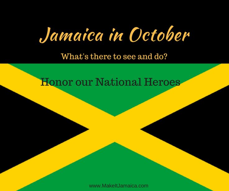 What's going on in Jamaica in October? What's there to see and do? What's the weather like? http://blog.makeitjamaica.com/jamaica-in-october/