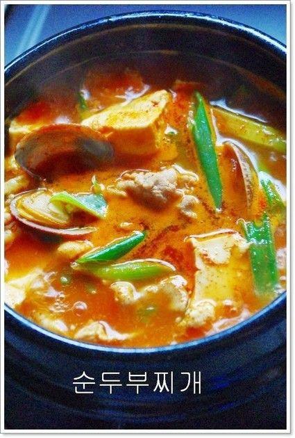 韓国の人から教わった本場のスンドゥブチゲ♪のレシピです。簡単なのにメッチャ美味しいですよ。つくれぽ850人ありがとう♡