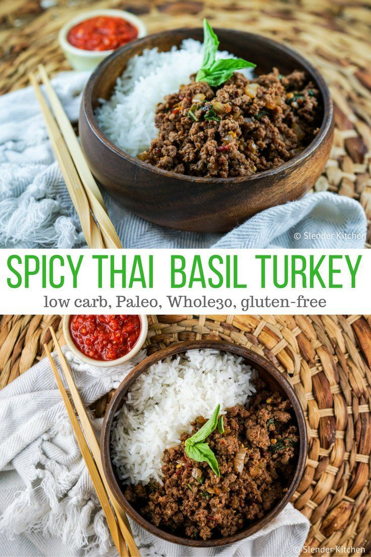 Spicy Thai Basil Ground Turkey - Slender Kitchen. Works for Clean Eating, Gluten Free, Low Carb, Paleo, Weight Watchers® and Whole30® diets. 253 Calories.