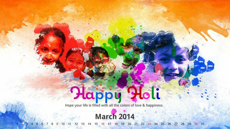 How to Wish a Happy Holi 2014 in Different Indian Languages:- Here we are going to share How to Wish a Happy Holi 2014 in  there Regional languages of different states in India (Hindi, English, Nepali, Urdu, Punjabi, Bengali, Gujarati, Marathi, Kashmiri, Assamese, Oriya, Sanskrit, Bodo, Dogri, Maithili, Manipuri, Santhali, Sindhi, Konkani, Kannada, Malayalam, Tamil, and Telugu).