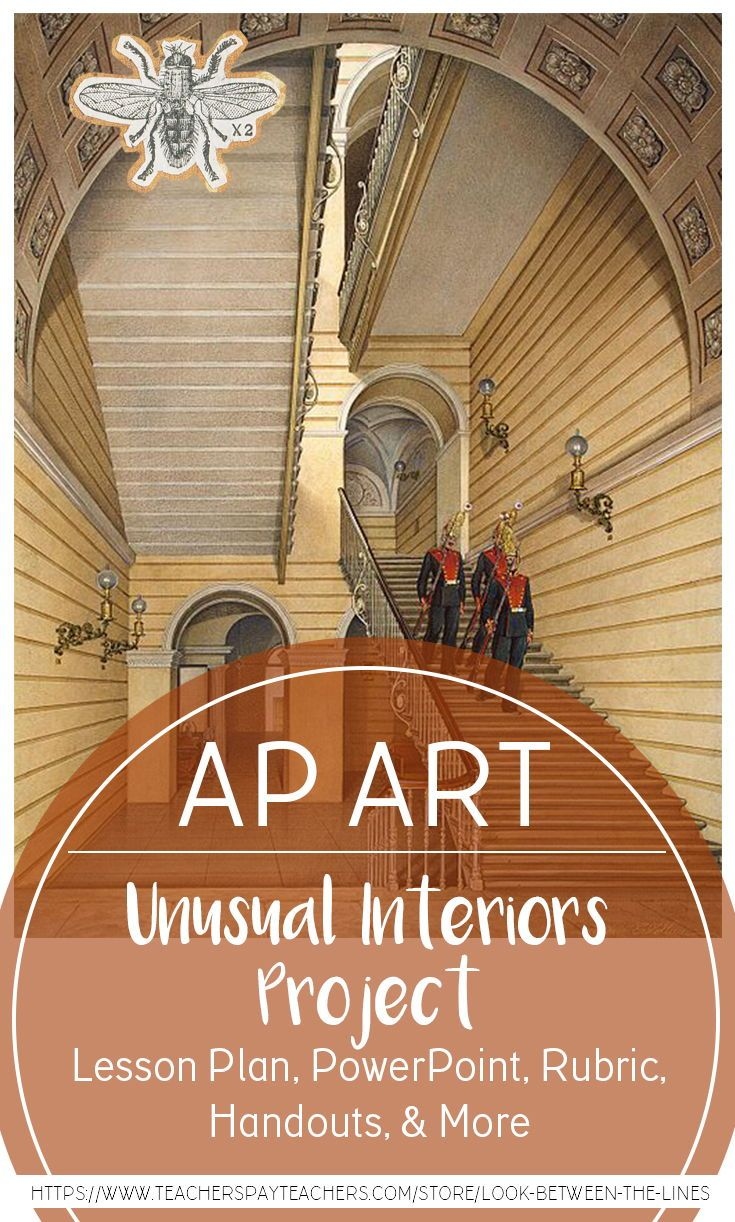 ... value, and creativity to create a work of art that focuses on unusual  interior spaces. #apart #art#advancedart #teacherspayteachers #TPT#lesson  #project