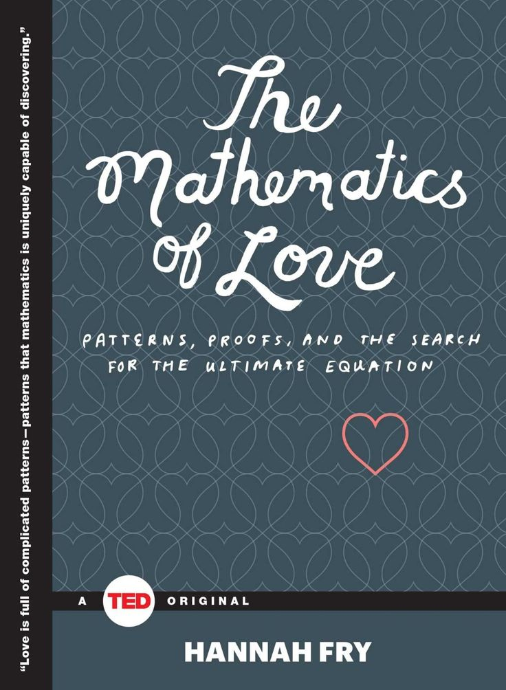 What Mathematics Reveals About the Secret of Lasting Relationships and the Myth of Compromise   Brain Pickings