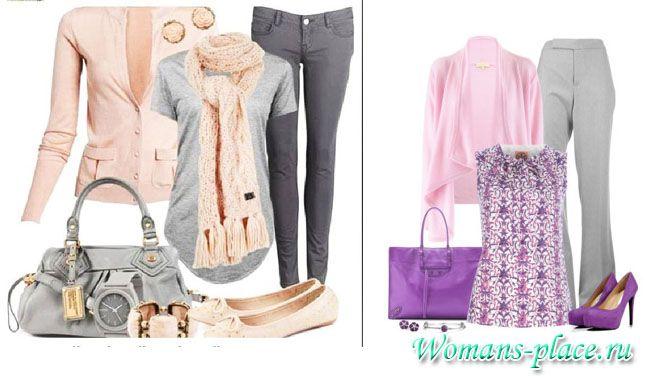 С чем носить серые брюки? Фот 23 образов в разных стилях! | Woman's Place