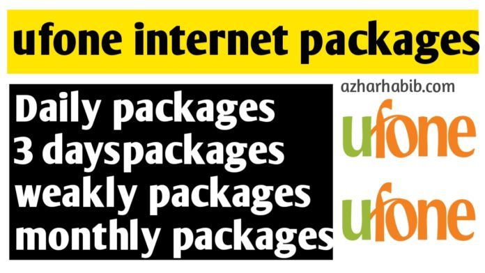 Ufone Internet Packages Daily Weekly Monthly 2020 In 2020 Internet Packages Internet Prices Internet Speed