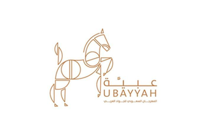 تأجيل المهرجان السعودي للجواد العربي عبية إلى مارس ٢٠٢٠ Arabian Horse Home Decor Decals