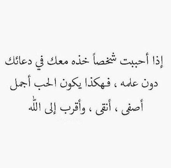 نتيجة بحث الصور عن نعمة العائلة Arabic Calligraphy Calligraphy