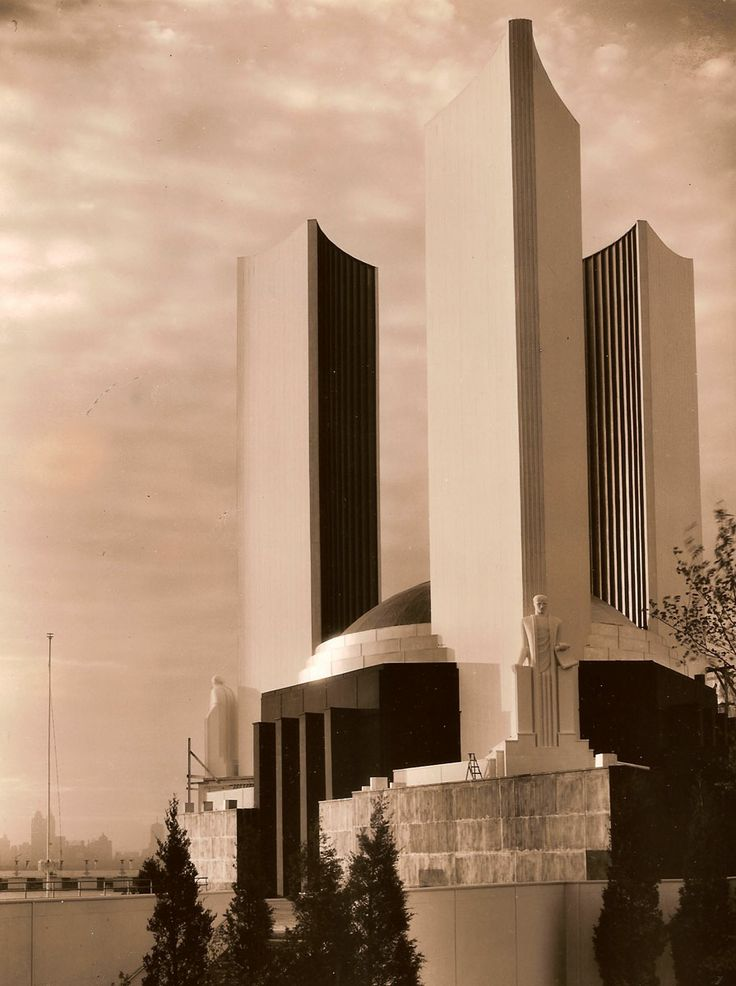 US Government building, 1933 Chicago World's Fair