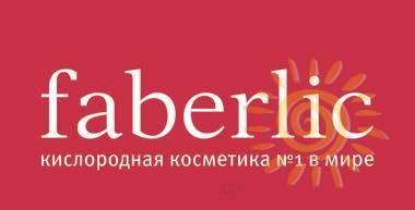 СП FABERLIC - кислородная косметика и не только http://sp-sunshine.com/zakupka/sp-faberlic---kislorodnaya-kosmetika-i-ne-tolko-63684                                 Доброго времени суток! Меня зовут Аня! Мой номер телефона для связи - 89082238863 Предлагаю Вам присоединиться к поклонникам косметики Фаберлик! Faberlic – крупнейшая российская компания на рынке прямых продаж, производитель уникальной запатентованной кислородной косметики, которая доставляет…