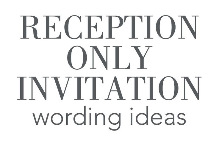 Reception Only Invitation Wording