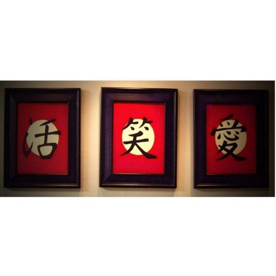 Japanese Symbol For Live Laugh Love Olivero