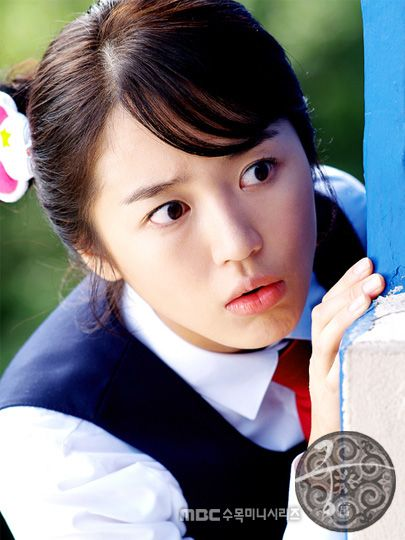 Goong/Princess Hours