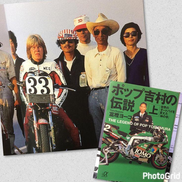 """いいね!8件、コメント1件 ― 二輪文化を伝える会さん(@2rin_tsutaeru)のInstagramアカウント: 「God Hand, Hideo """"POP"""" Yoshimura. He passed away on March 29, 1995.」"""