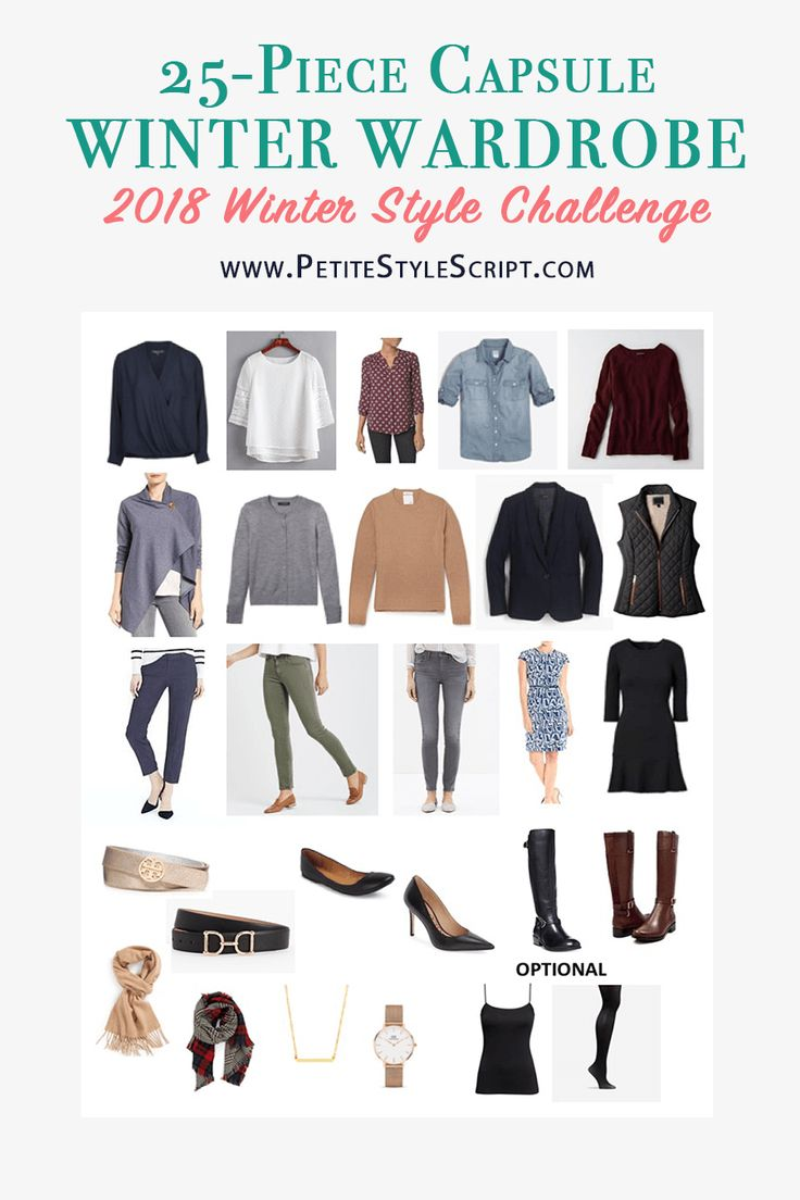 25-Piece Winter Capsule Wardrobe | Winter Style Challenge | Minimalist wardrobe | Petite fashion and style | Outfit inspiration | Mix and match winter outfits | Shop your closet | Free download | easy winter outfits