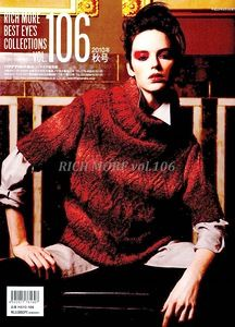 Rich More Best Eyes Collection Vol. 106 Fall/Winter 2010-2011