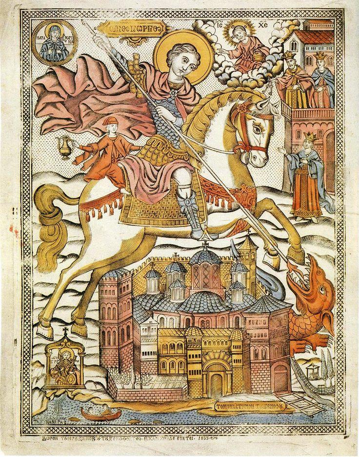 Χαλκογραφία ο άγιος Γεώργιος και η μονή Ξενοφώντος στο Άγιον Όρος