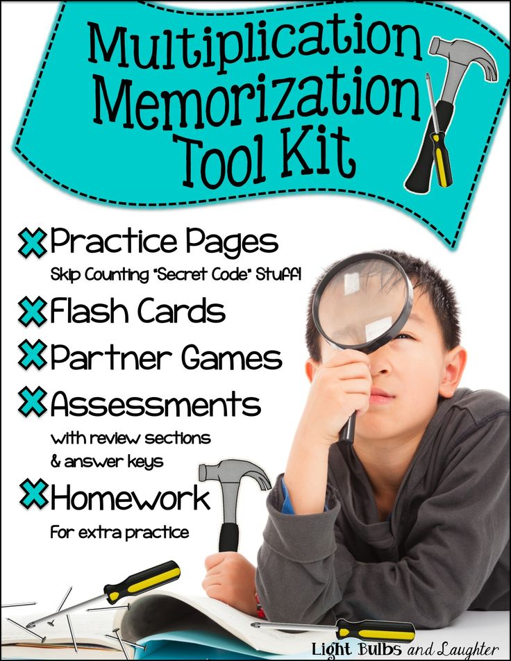 Multiplication Memorization Tool Kit - 100+ pages of memorization magic!! Practice, games, homework, assessments, flash cards... TpT $ from Light Bulbs and Laughter