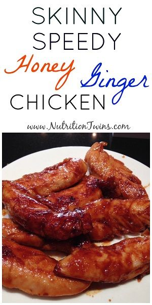 Skinny Speedy Honey Ginger Chicken | Super Easy Meal | Only 181 Calories, Super Satisfying with 23 Grams Protein | For MORE RECIPES, fitness & nutrition tips please SIGN UP for our FREE NEWSLETTER www.NutritionTwins.com