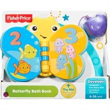 Fisher Price Kelebek Kitabım CMY31