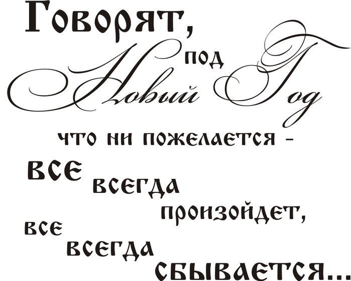 Букет, надписи в открытках ручной работы