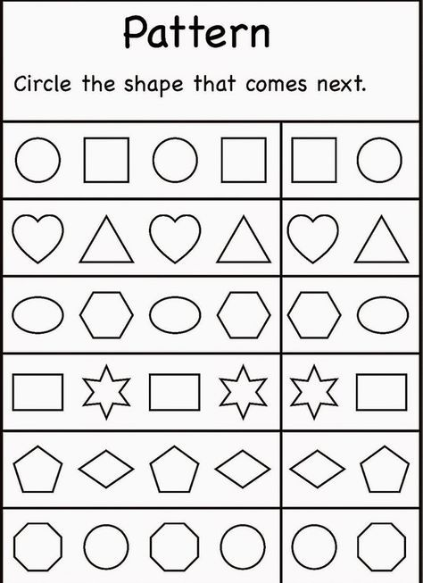4 Year Old Worksheets Printable | Free kindergarten ...