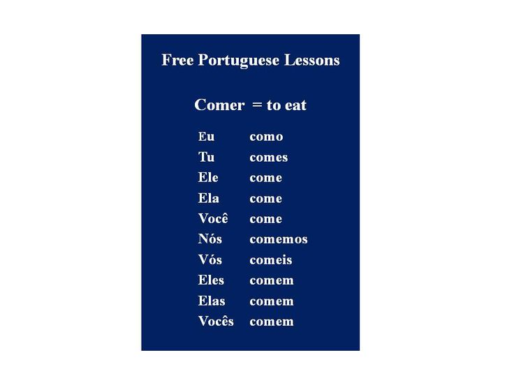 "A regular ""er"" #Portuguese #verb conjugated in the present of the indicative. http://www.marialanguages.com/classes/portuguese-classes-eastbay.shtml"