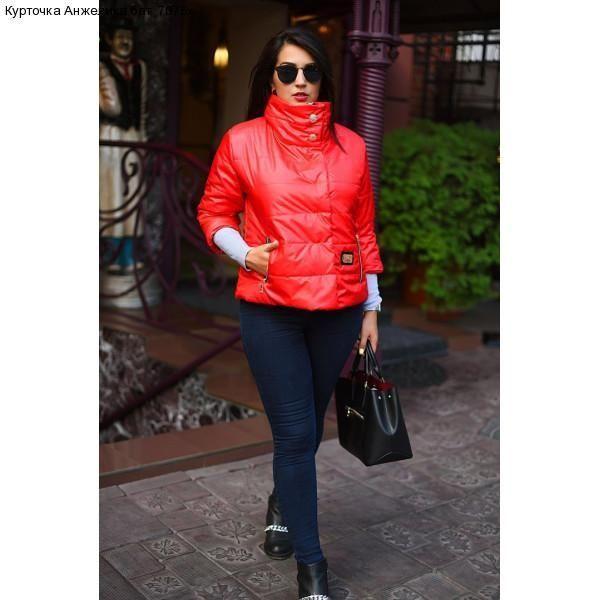 Курточка Анжелика бат