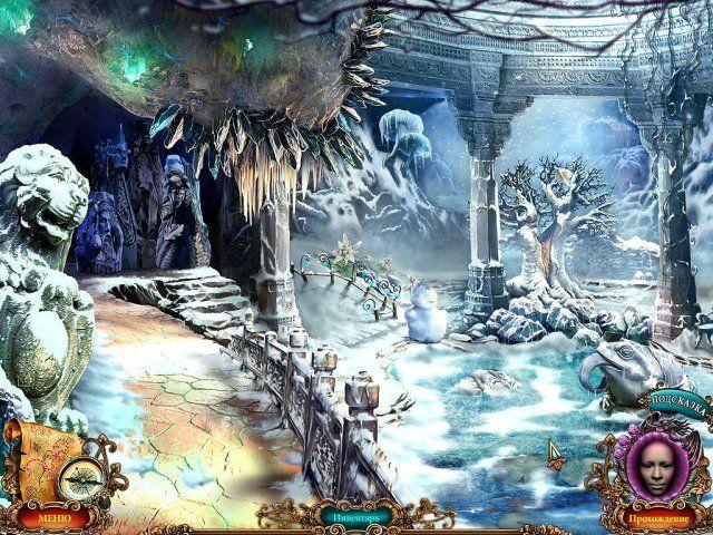 Неоконченные сказки Запретная любовь Коллекционное издание - скриншот из игры 4 #игра #игры