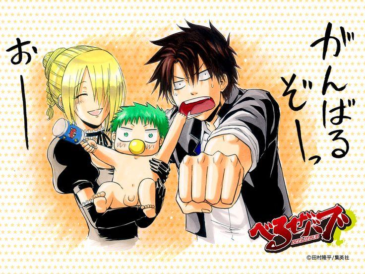 Anime Beelzebub Free Downloads Hd Anime, Beelzebub anime