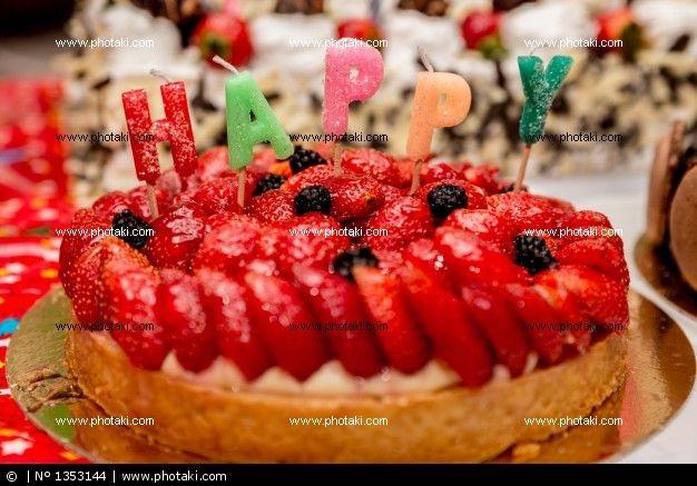 http://www.photaki.com/picture-birthday-cake_1353144.htm