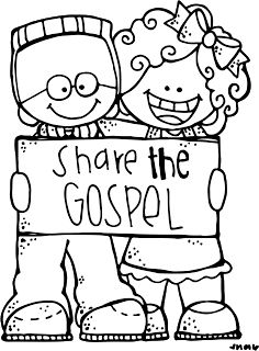 1000+ images about LDS - Clip Art on Pinterest | Clip art, Lds ...