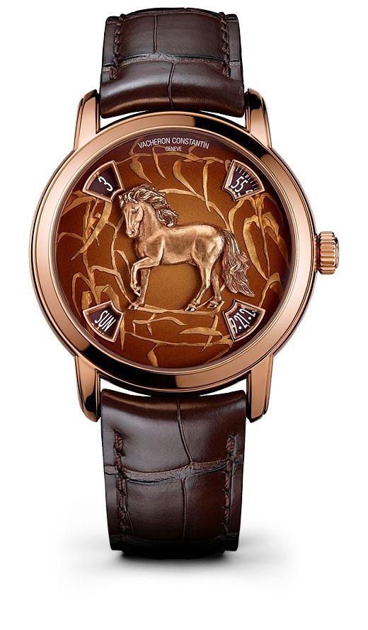 Vacheron Constantin Year of the Horse