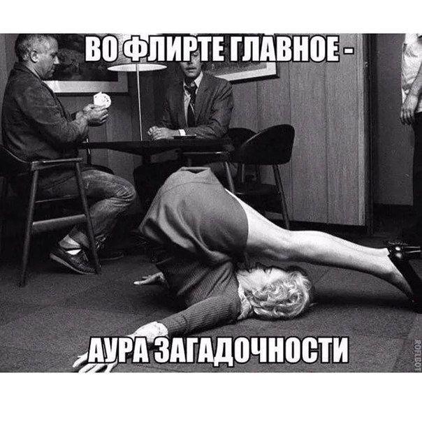 #ExpressYourself  Дорогие незамужние подписчицы, сверьтесь с картинкой - все ли вы правильно делаете?  #какявстретилвашумаму #халасана #замужхочусана @ Domina Prestige St. PetersburgIrena Ponaroshku