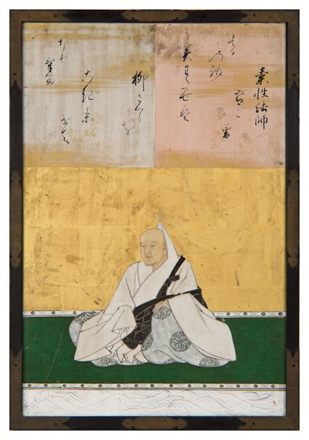 """Hyakunin Isshu, Poem 21ima komu toihishi bakari ninagatsuki noariake no tsuki womachi-idetsuru kana???????????????????????????just because you said""""I'll come right away""""I have ended up waitingfor the wan crescent of the moonin the morning sky of the Ninth MonthThe Buddhist Priest Sosei (c. 844-910)Sosei Hoshi by Kano Tan'yu, 1648The complaint of a woman who has waited a long night for her lover who didn't show up.Although the writer is a man, this poem has been written from"""