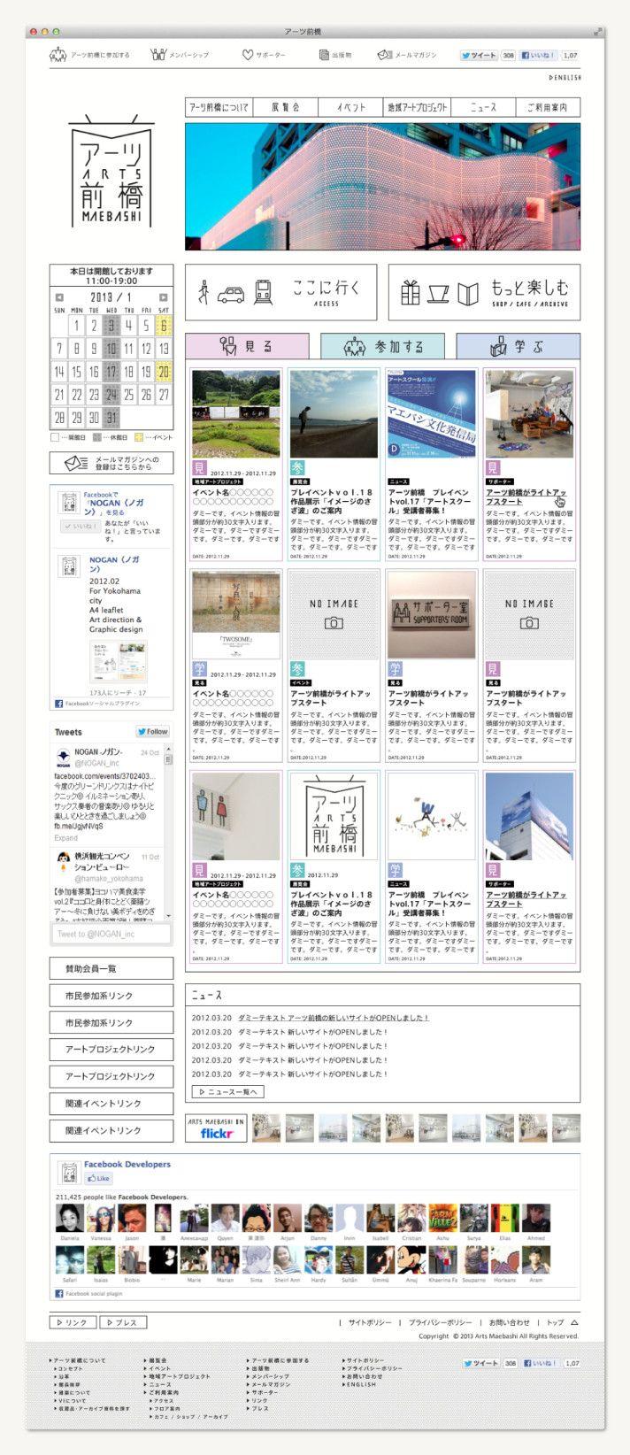 Bb Website Design