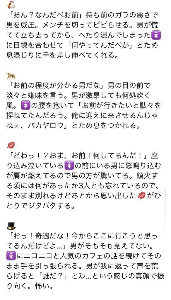 まめいち on twitter twitter