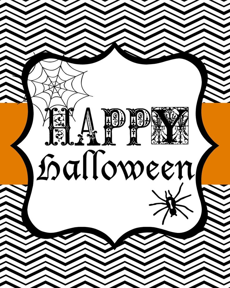 13 Halloween Project, Party and Decorating Ideas! Halloween - free halloween printable decorations