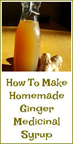 How to make homemade ginger syrup that can be used for colds and to ease digestion.