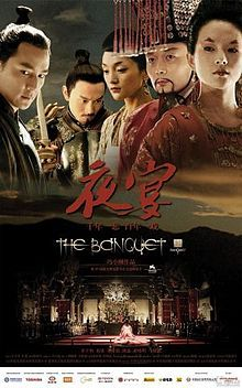 Hamlet, hongkong version. I am happen not to be able to forget the sail song inside this film.