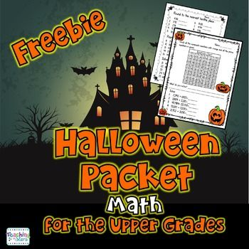 Freebie: Halloween Math Packet is a fun way to practice important math skills. The wonderful free resource includes these skills: Rounding to the tenths place Coordinate Grid Identifing Prime and Composite Numbers*Comparing NumbersCheck out other fall products HERE!