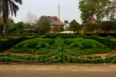 Entrance of the botanical garden or the museum complex in Trivandrum or Thiruvananthapuram, Kerala, India