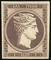 1 lepto Paris issue of Large Hermes Head stamp of Greece 1861
