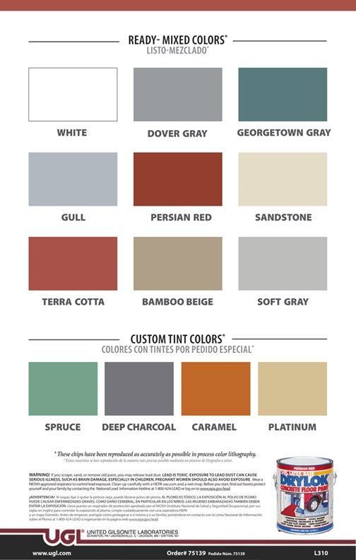 Drylok Concrete Wall Paint Colors Home Painting