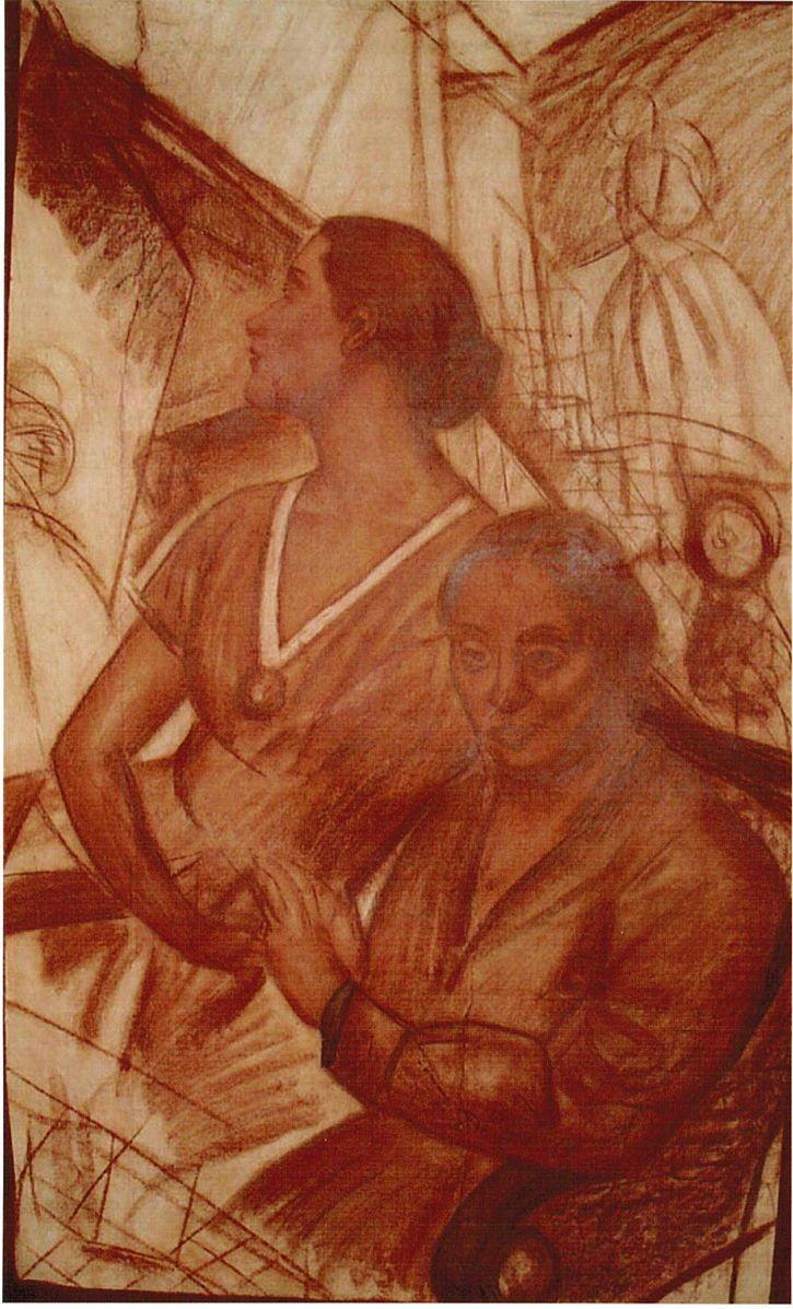 File:Andronikova and Melikova by A.Yakovlev (sketch).jpg