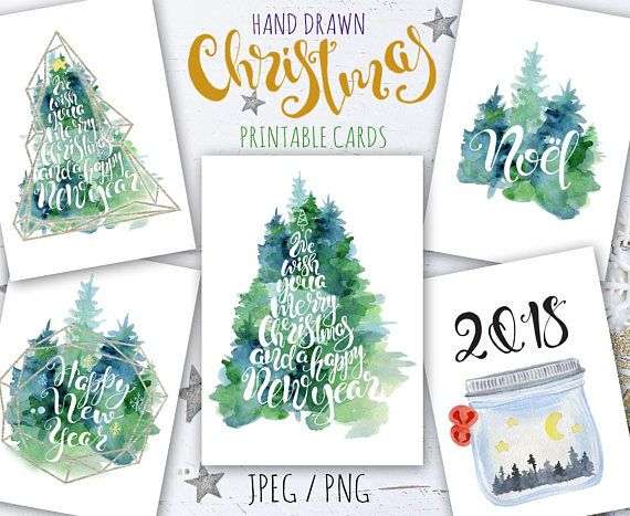 Christmas Trees Watercolor holiday clipart Decorations #Christmas #tree #fir #watercolor #clipart